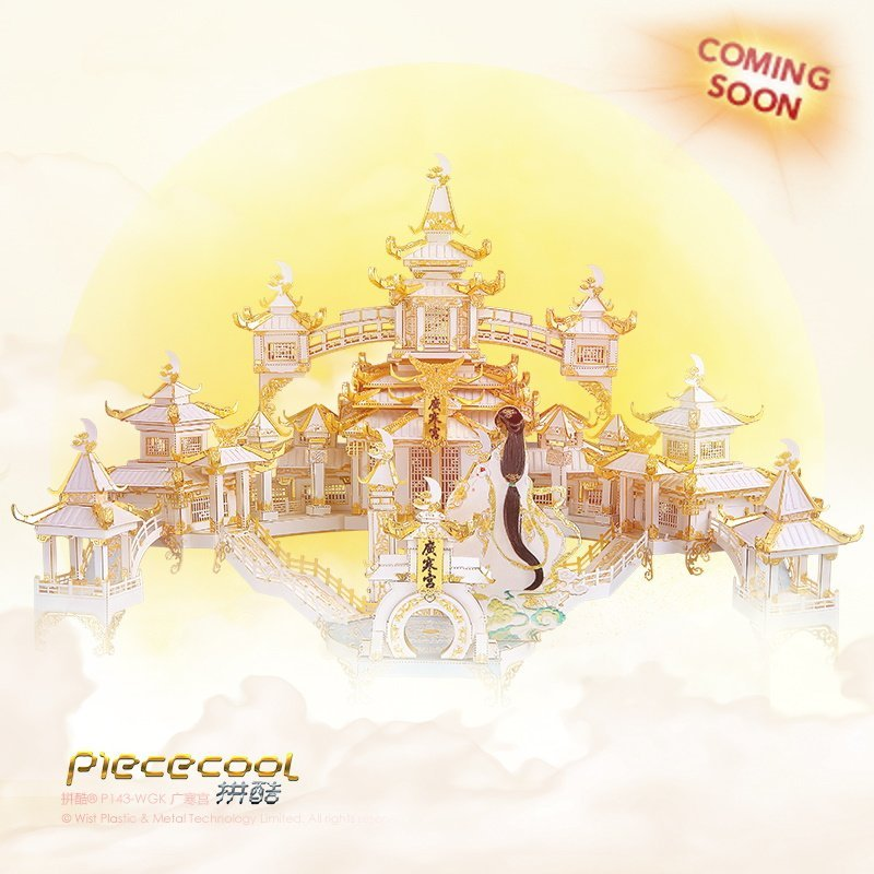 Coming Soon: Piececool's Moon Palace