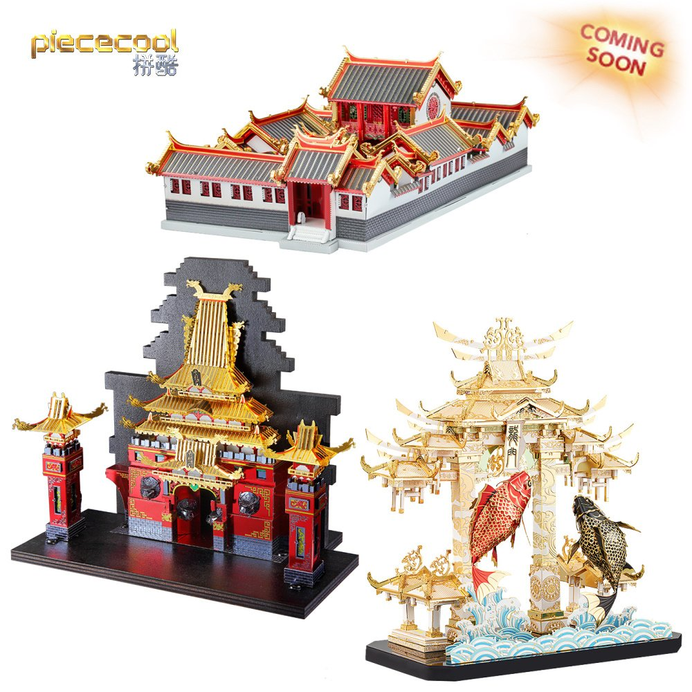 Dragon Gate Models Coming to Piececool