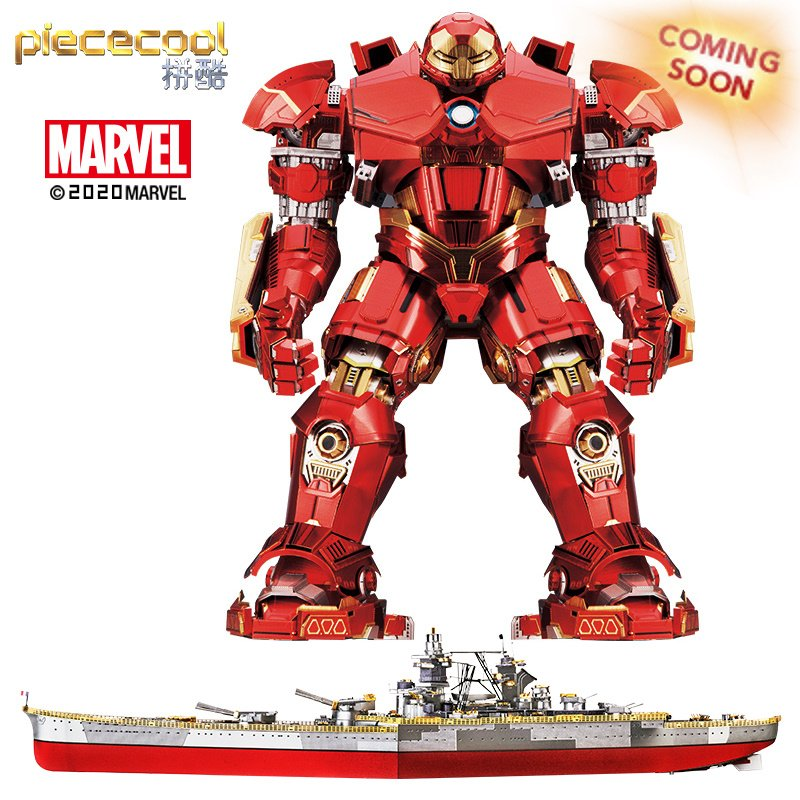 Coming Soon: HULKBUSTER!