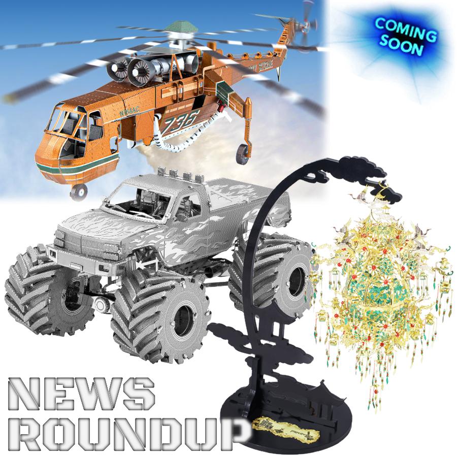 News Roundup!